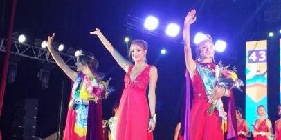 Desiree Fernandez 43° Reina Nacional Del Surubí